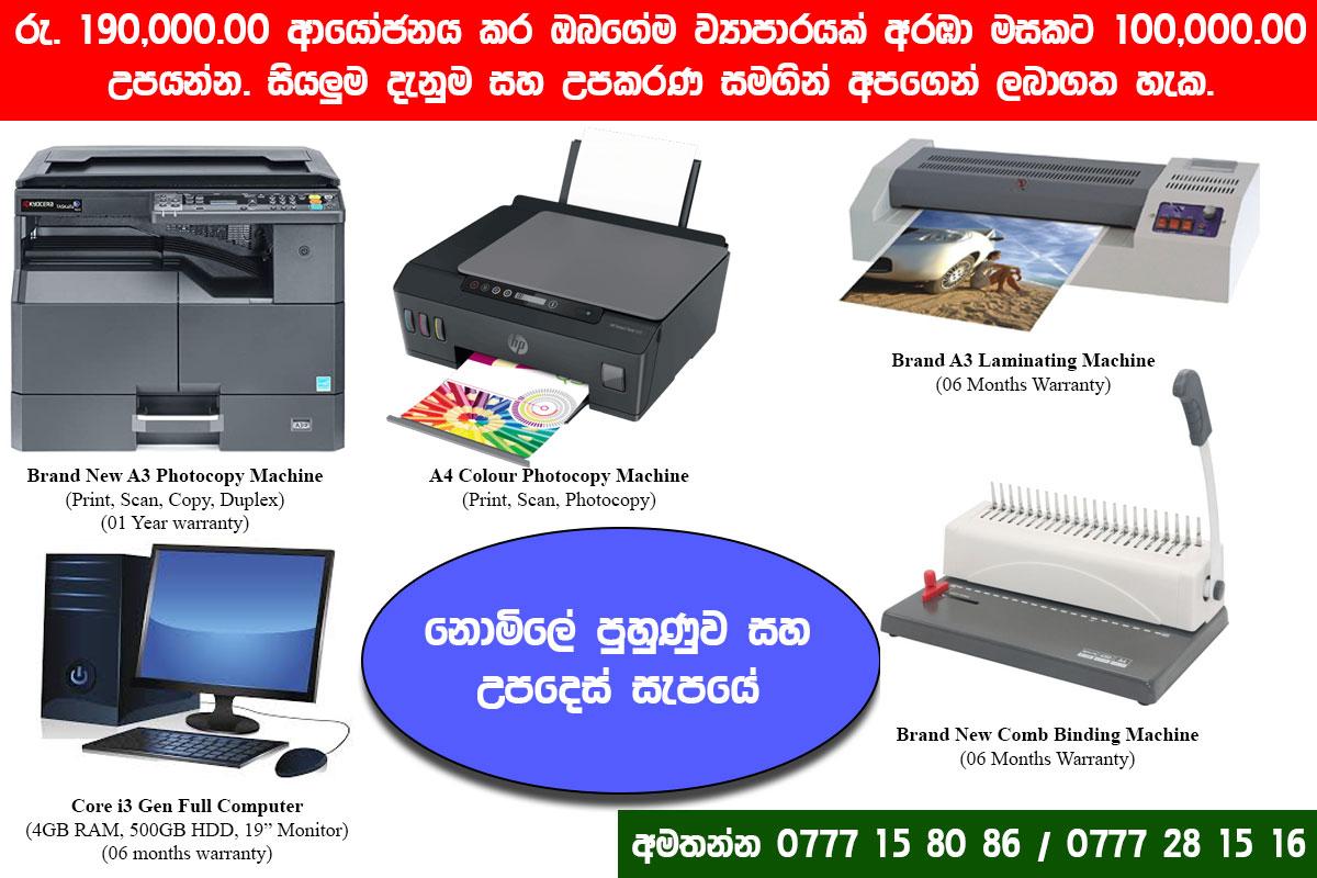 [Image: Communication-tems-sri-lanka-sale-price.jpg]